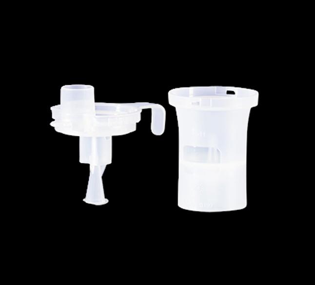 Inhalacioni kit za C900